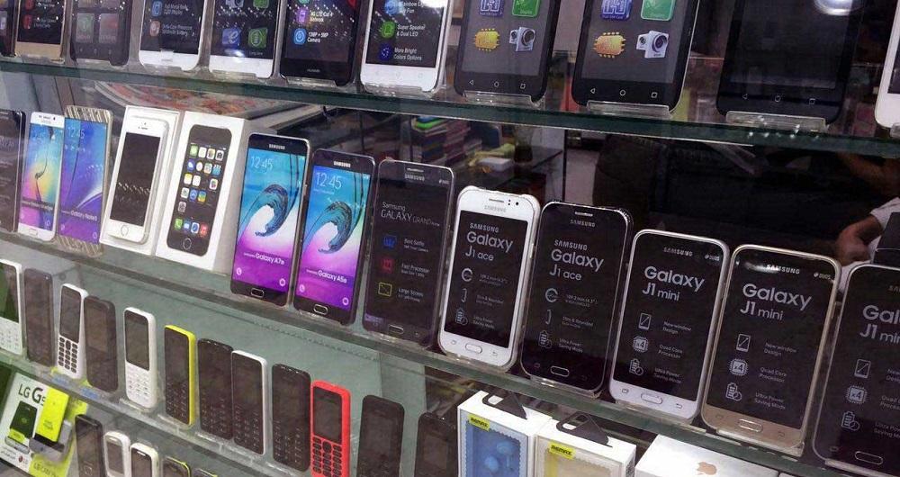 خرید موبایل