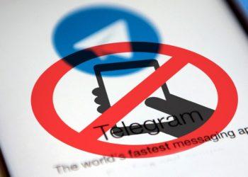 بازپرس صادر کننده دستور فیلتر تلگرام