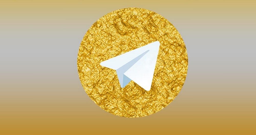 شبکه های اجتماعی تلگرام طلایی و هاتگرام