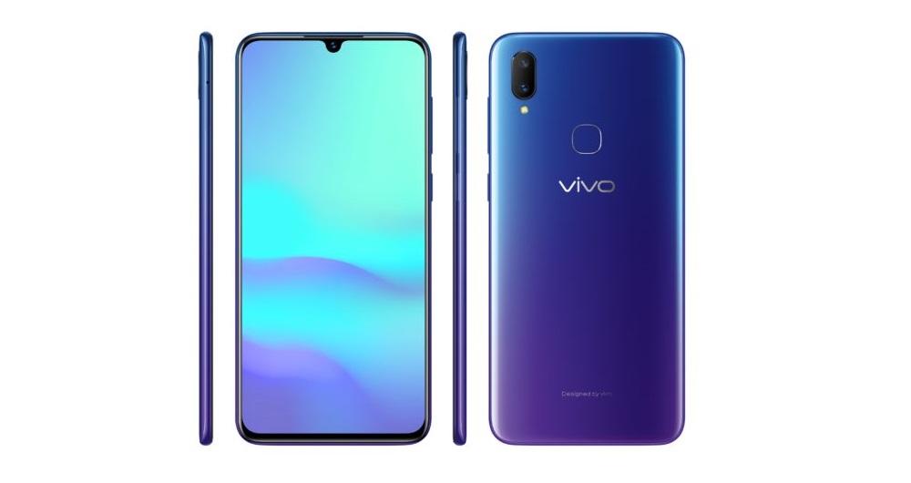 گوشی ویوو V11