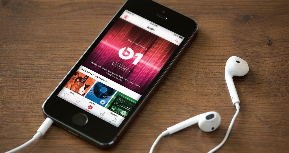 سرویس اپل موزیک