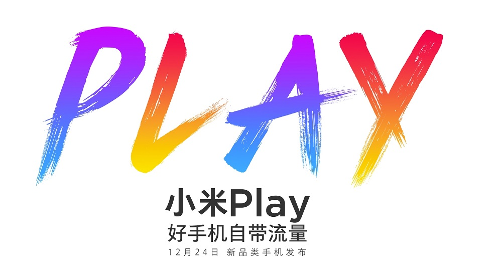 گوشی شیائومی Mi Play