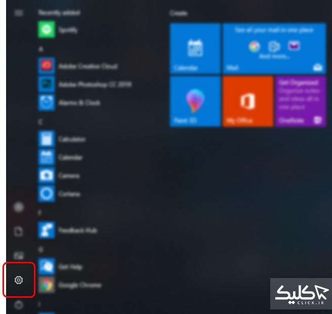 رفع مشکل مایکروسافت استور