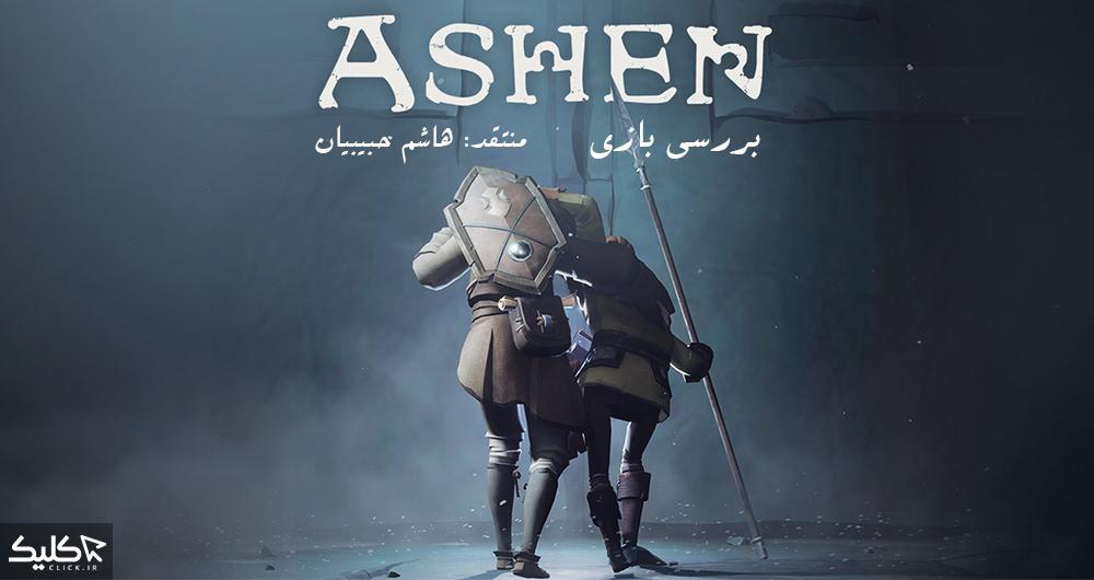 بازی Ashen