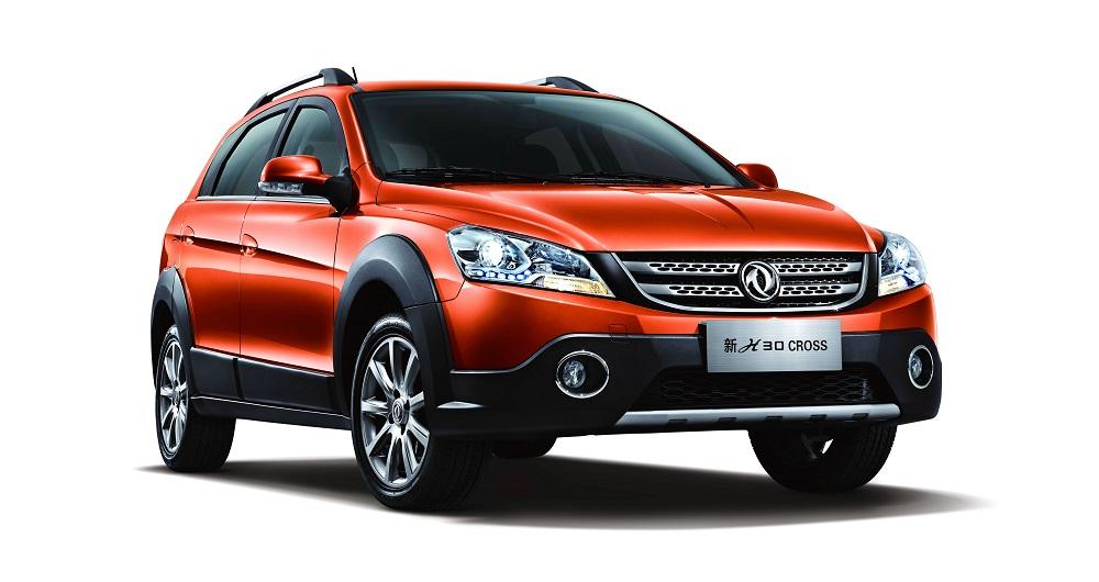دعوتنامه محصولات ایران خودرو