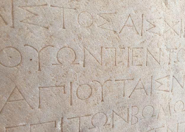 قدیمی ترین زبان های جهان