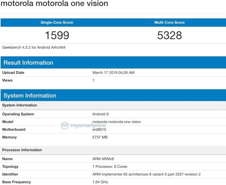 موتورولا One Vision