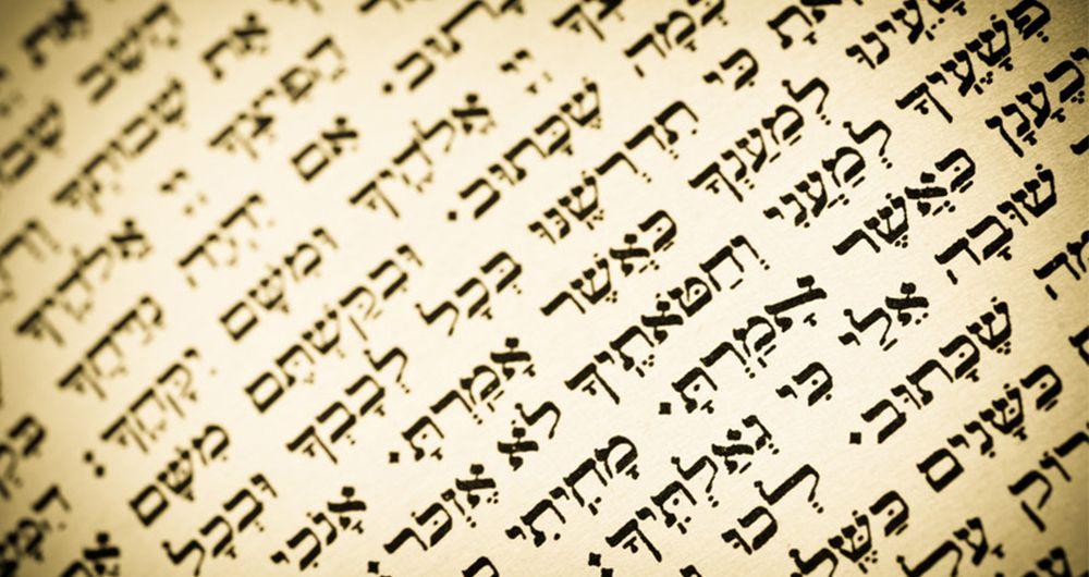 قدیمی ترین زبان ها