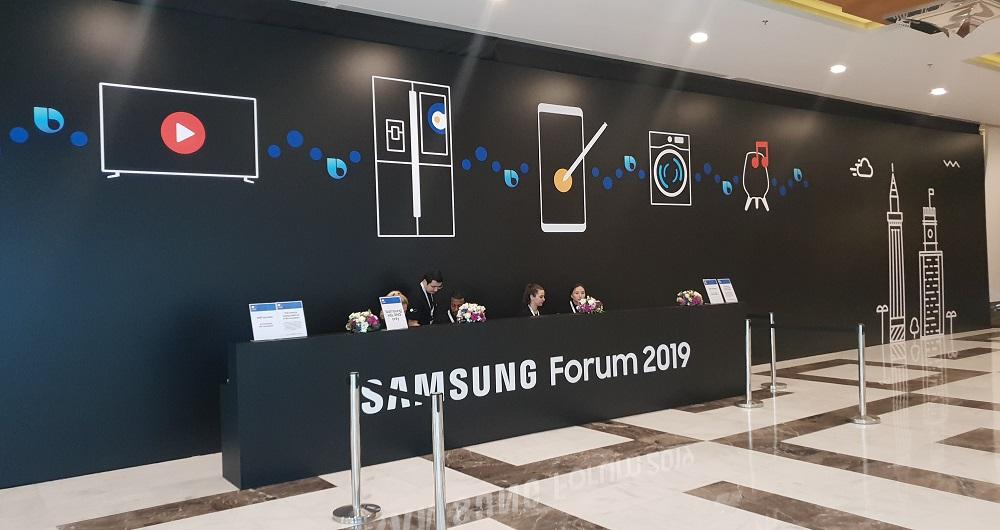 سامسونگ MENA Forum 2019