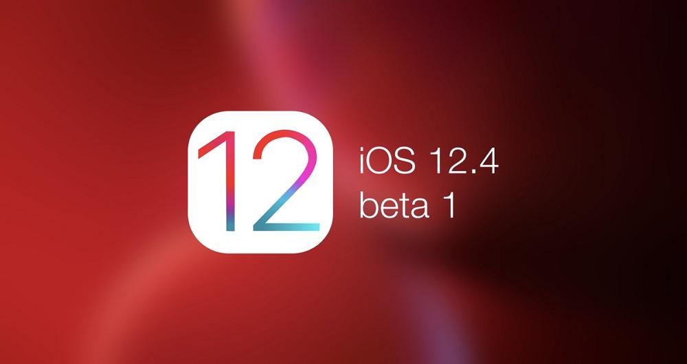 نسخه بتا iOS 12.4