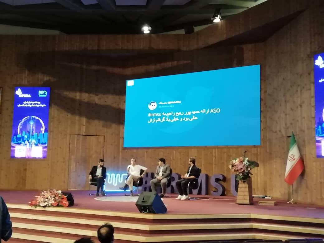 مدیران مسیریابها در حاشیه رویداد موبایل ایران: موفقیتمان را مدیون انتخاب مردمیم