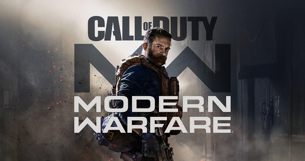 Modern Warfare بدون بخش زامبی عرضه می شود