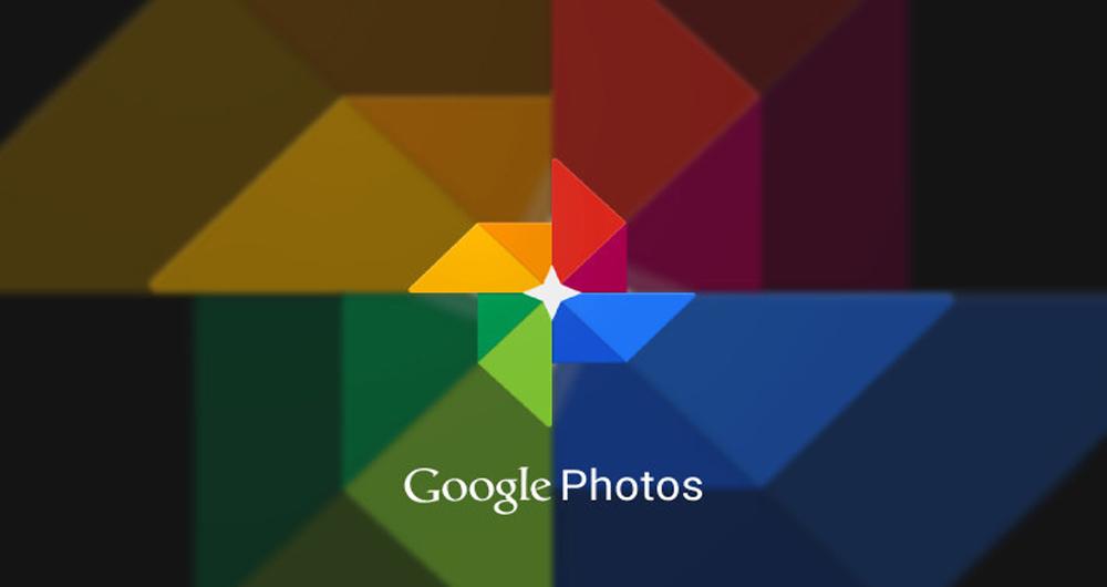 همگام سازی خودکار گوگل درایو و گوگل فوتوز متوقف می شود