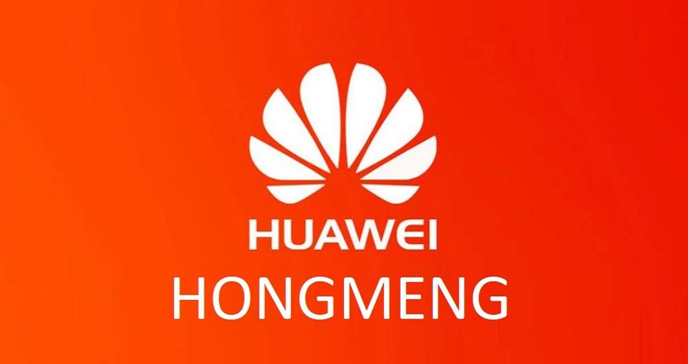 سیستم عامل HongMeng