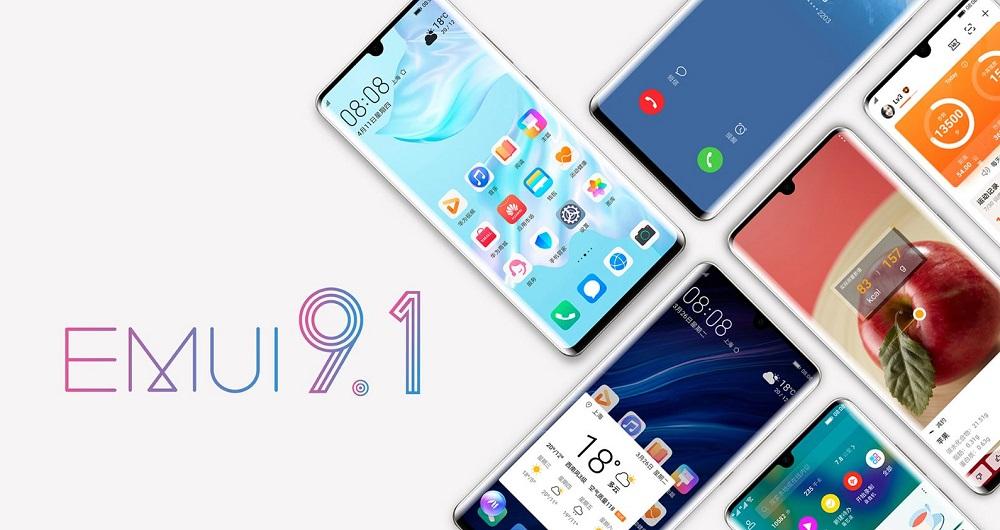رابط کاربری EMUI 9.1