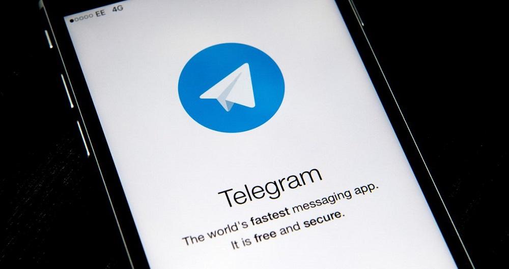 کد تایید تلگرام