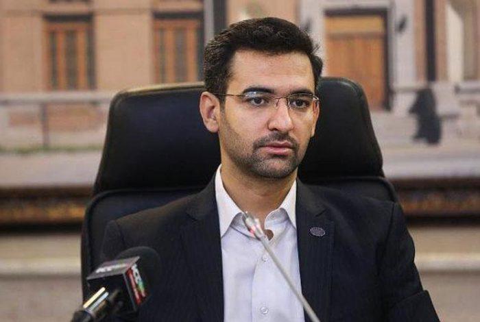 طرح ایران هوشمند برای حمایت از استارتاپها فردا افتتاح میشود
