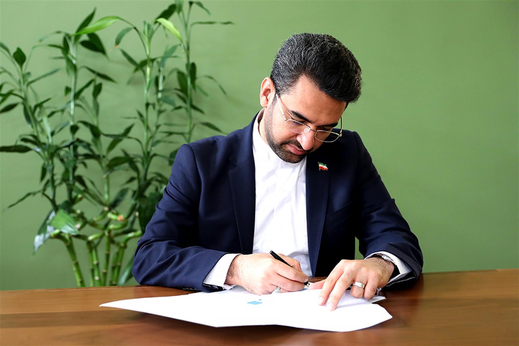 برنامه «ایران هوشمند» تحریمهای یکجانبه را بی اثر می کند