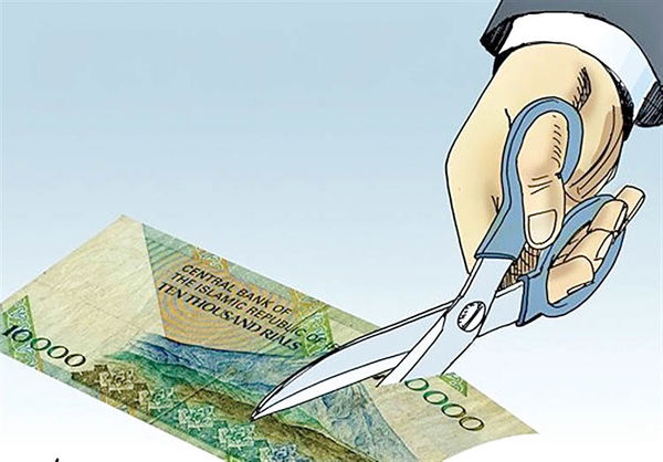 حذف چهار صفر از پول ملی کشور
