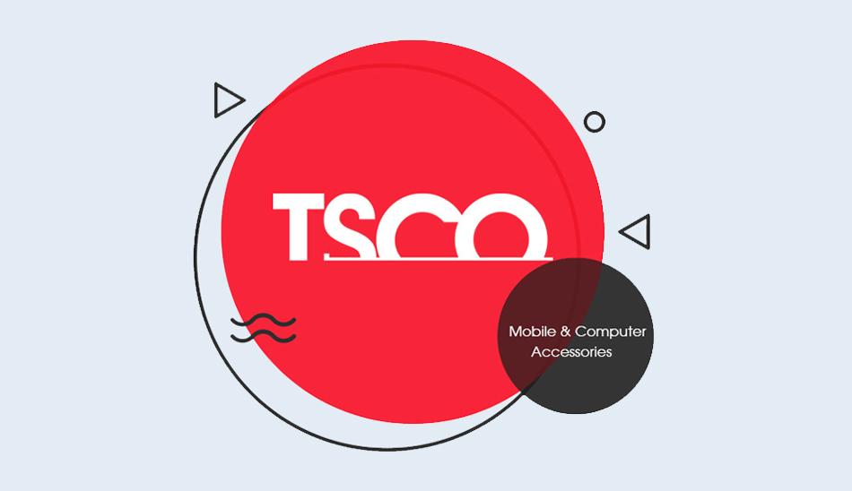 تماشا کنید: گزارش اختصاصی از غرفه تسکو در الکامپ 98