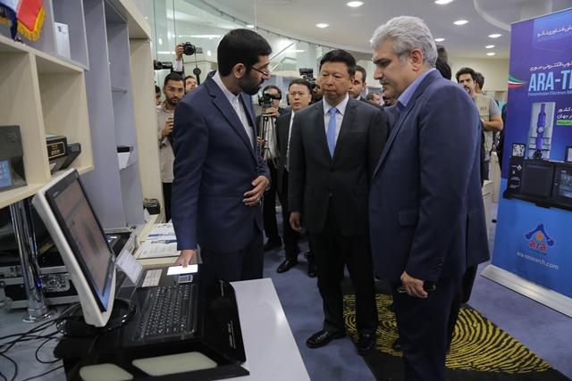 وزیر امور بینالملل حزب کمونیست چین از پارک فناوری پردیس بازدید کرد