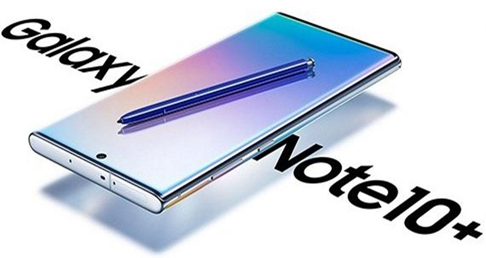 گلکسی نوت 10 5G در گیک بنچ مشاهده شد