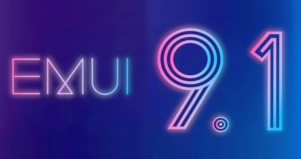 کدام محصولات هواوی رابط کاربری EMUI 9.1 را دریافت می کنند؟