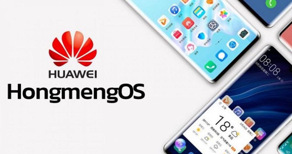 سیستم عامل HongMeng هواوی سرعت بالاتری از اندروید و iOS دارد!