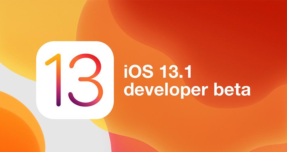 نسخه بتای سیستم عامل iOS 13.1 برای توسعه دهندگان عرضه شد