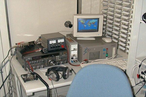رگولاتوری آزمون رادیو آماتوری سطح مبتدی برگزار می کند