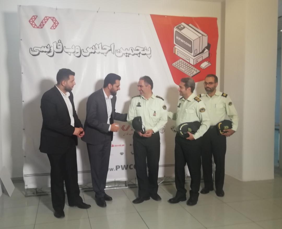 گزارش اختصاصی از پنجمین اجلاس وب فارسی