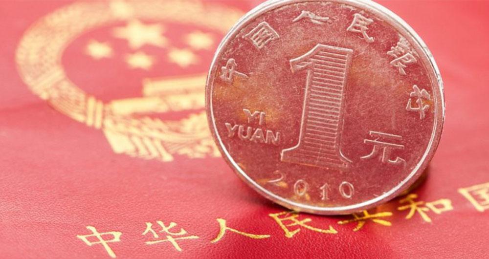 ارز دیجیتال رسمی چین