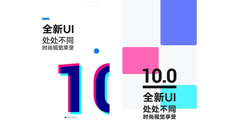 رابط کاربری EMUI 10 در تاریخ 9 اوت معرفی می شود