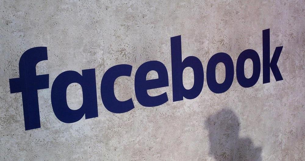 فیس بوک شنود پیام های صوتی کاربران را متوقف کرد