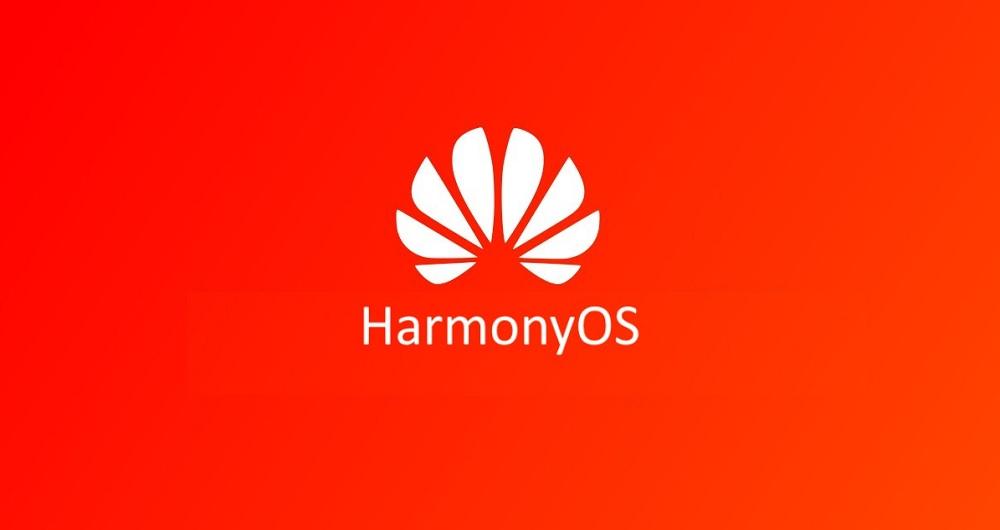 سیستم عامل هارمونی هواوی | Harmony OS به صورت رسمی معرفی شد