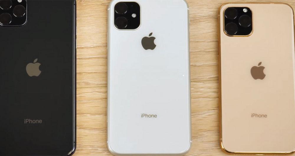 سازندگان قاب محافظ گوشی، نام آیفون 11 را برای محصول آینده اپل تایید کردند