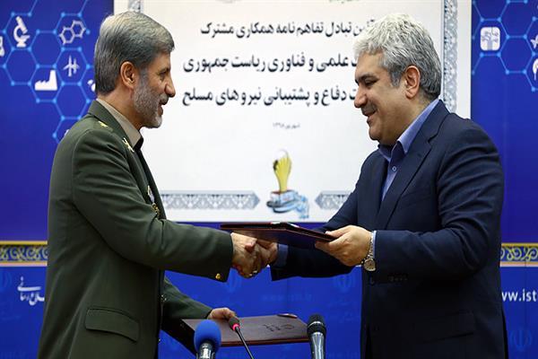 وزارت دفاع و معاونت علمی و فناوری تفاهمنامه همکاری امضا کردند