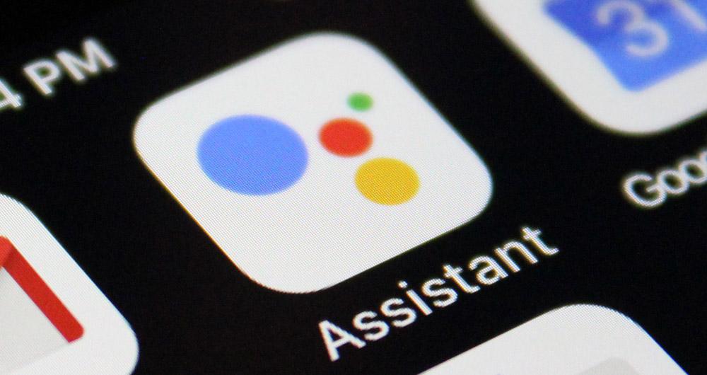 گوگل اسیستنت دیگر امکان شنود مکالمات را نخواهد داشت