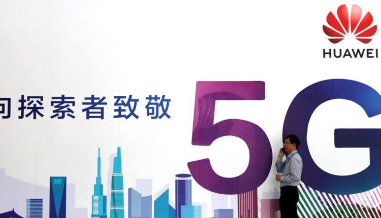 فناوری 5G هواوی به فروش می رسد!