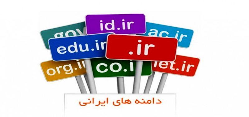 از نظر رشد دامنه اینترنتی ایران در بین ۴ کشور برتر جهان است