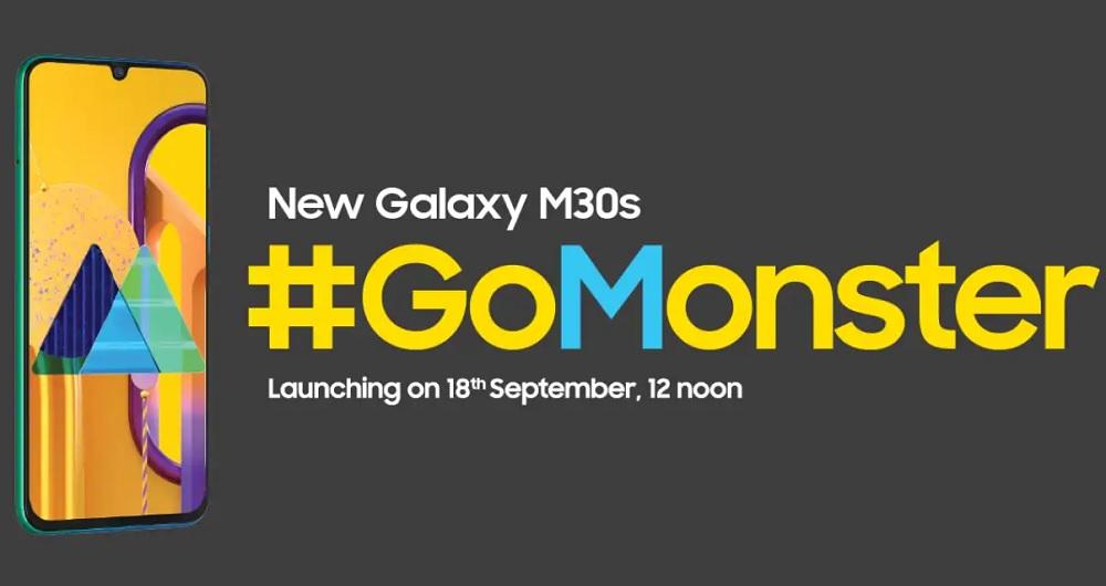 سامسونگ گلکسی M30s در تاریخ 27 شهریور از راه می رسد