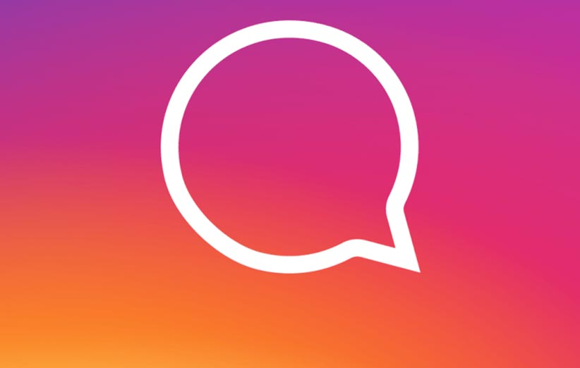 تتلو رکورد کامنت اینستاگرام را شکست!