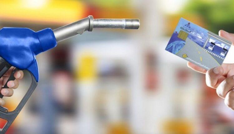 کارت سوخت خودروها