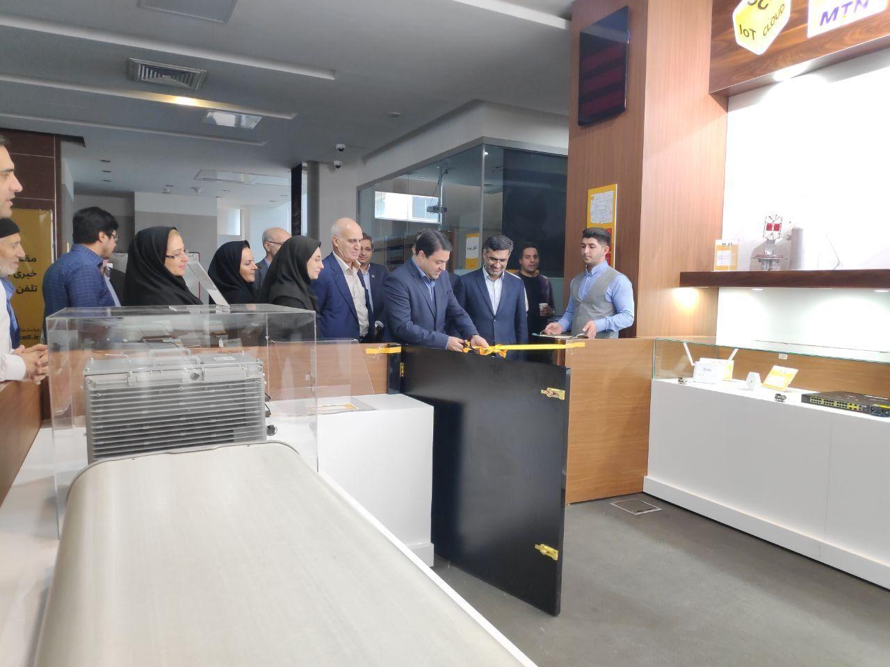 نمایشگاه حمایت از تولیدات داخلی افتتاح شد