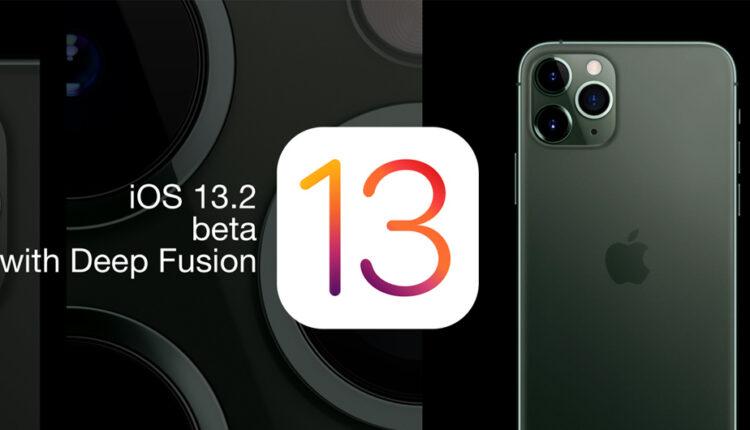 سیستم عامل iOS 13.2