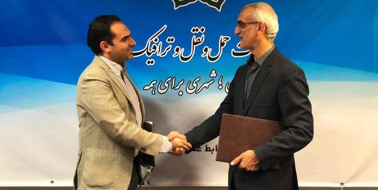 ارتباط قرارداد همکاری «تپسی» و شهرداری تهران با ابلاغیه جنجالی نظارت بر تاکسیهای اینترنتی چیست؟