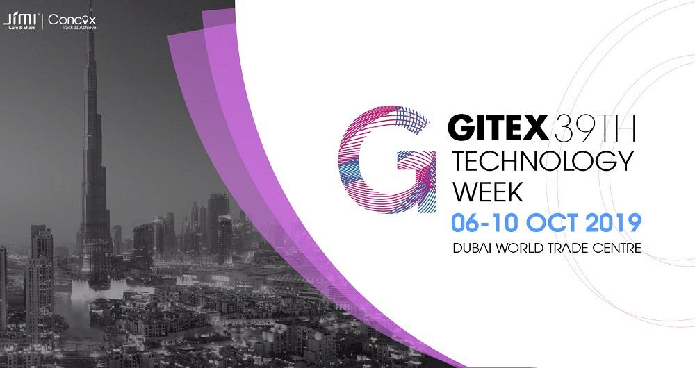 نمایشگاه جیتکس 2019 فردا شروع به کار خواهد کرد