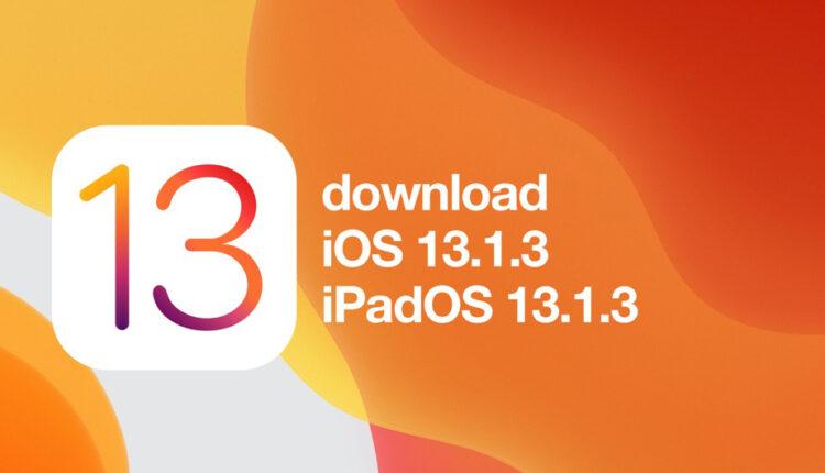 سیستم عامل iOS 13.1.3 جهت رفع مشکلات آیفون و آیپد عرضه شد