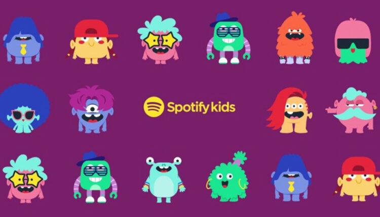 برنامه Spotify Kids با طراحی مخصوص کودکان به بازار می آید