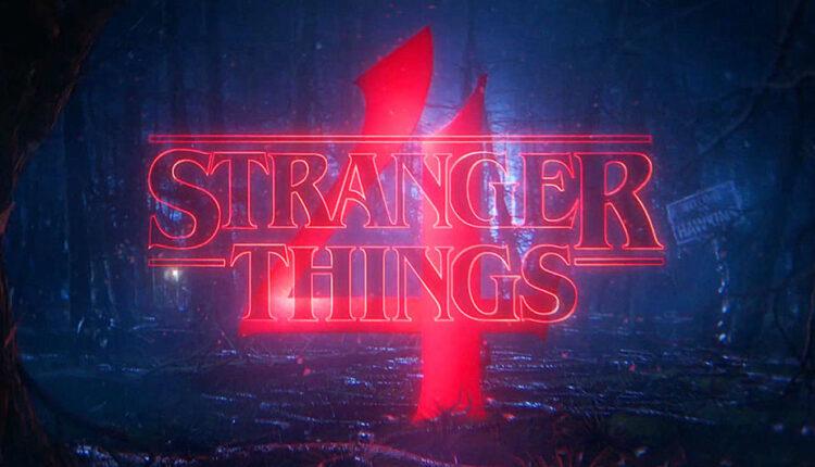نتفلیکس ساخت فصل چهارم سریال Stranger Things را تایید کرد